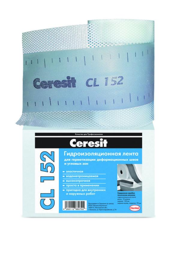 Уплотнительная лента Церезит (Ceresit) CL 152