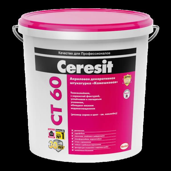 Штукатурка полимерная Церезит (Ceresit) СТ60  камешковая  1,5 мм база (25 кг)