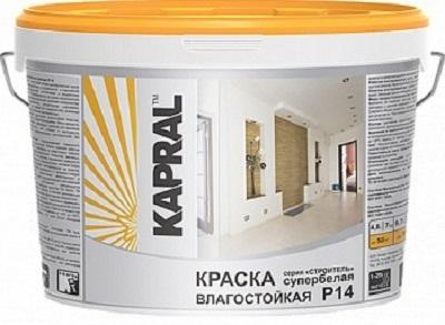 Краска Капрал Р-12 отделочная для сухих помещений в/д, 14 кг