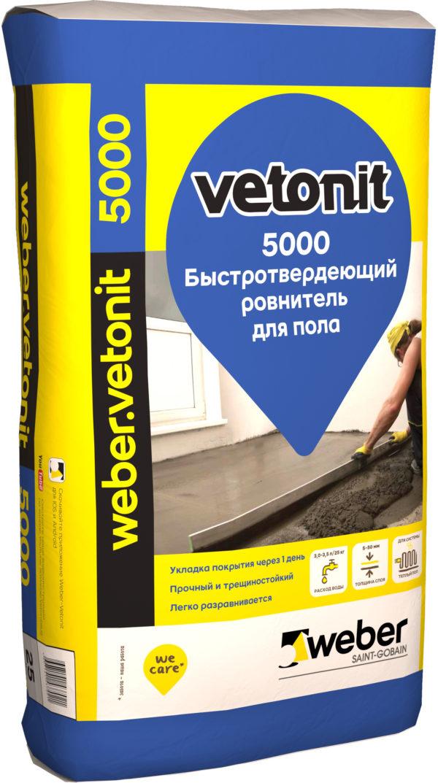 Ровнитель для пола Ветонит 5700 от 5-70мм (25 кг) (1 пал/48 шт)