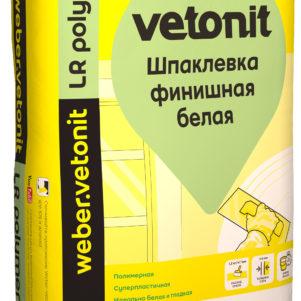 Шпатлёвка ВЕБЕР  ВЕТОНИТ ЛР полимер (финишная, полимерная), 20 кг (1 пал/54 шт) Россия