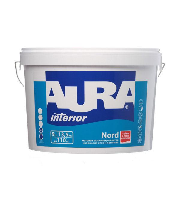 Краска в/д для стен и потолков Аура NORD матовая высокоукрывистая (9л)-6019
