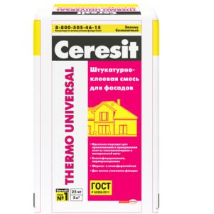 Штукатурно-клеевая смесь Ceresit ThermUniv для минераловатных плит, 25 кг (1 пал/48 шт)