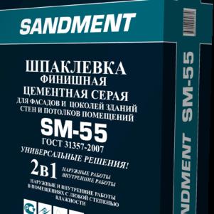 Шпатлевка Челси SANDEMENT SM-55 финишная цементная серая, 22кг (1пал/56)