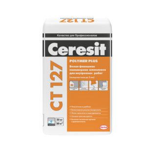 Шпатлёвка Церезит (Ceresit) СТ 127 финишная полимерная, 25кг