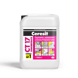 Грунтовка Церезит (Ceresit)  СТ17 Conc. ,  10л