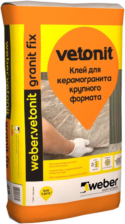 Клей Ветонит Гранит Фикс для плитки 25 кг (1 пал/48 шт)
