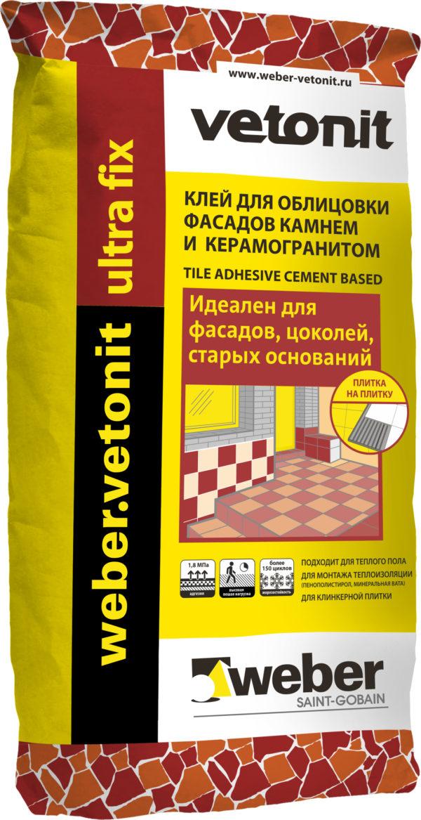Клей Ветонит Ультра Фикс для плитки 25 кг (1 пал/48 шт)