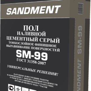 Штукатурка Челси SM-13 цементная стандартная, 25кг (1пал/56шт)
