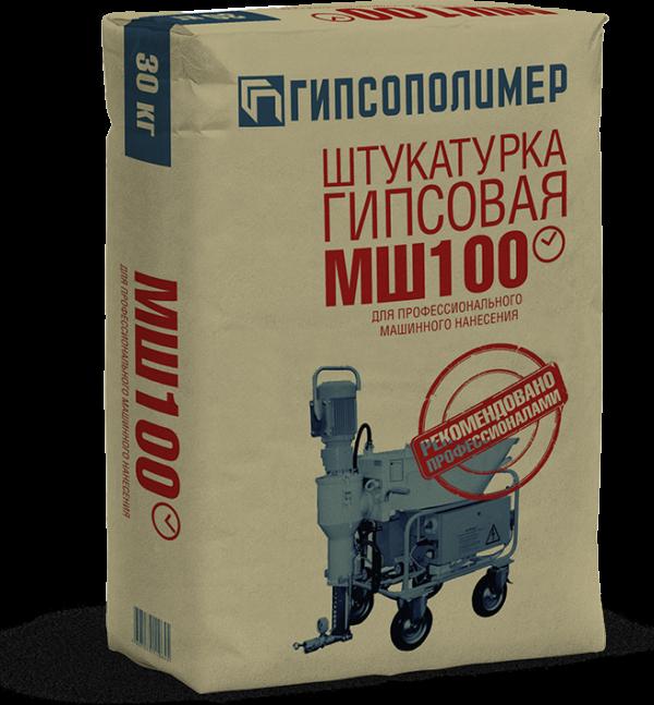 Штукатурка гипсовая МШ 100 ( Ротгипс-МШ ) гипсовая, 30 кг (1 пал/40 шт) Гипсополимер
