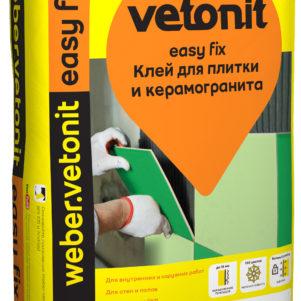 Ветонит 3000 Ровнитель для пола отделочный,  0-5 мм (20 кг) (1 пал/54 шт)  Россия