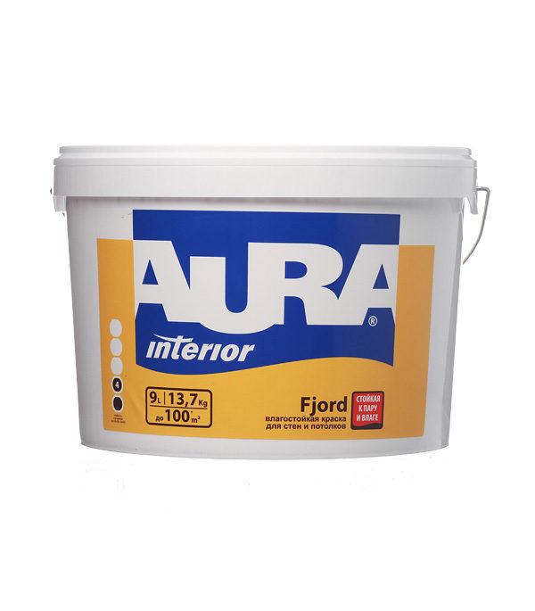 Краска в/д для стен и потолков  Аура FJORD моющаяся (9 л)